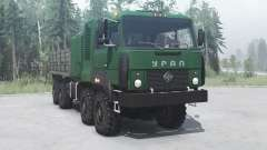 Урал 532301