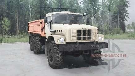 Урал 55223 1987 для MudRunner