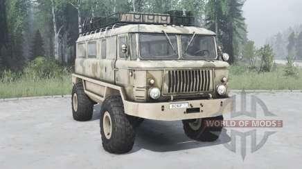 ГАЗ 66 Бобр v1.1 для MudRunner