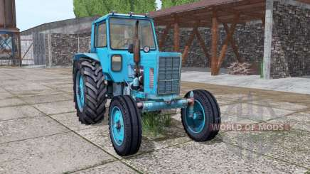МТЗ 80 Беларус с погрузчиком для Farming Simulator 2017