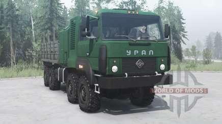 Урал 532301 2007 для MudRunner