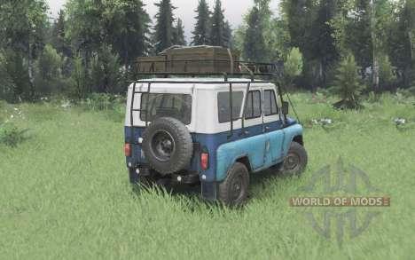 УАЗ 31514 МЧС для Spin Tires