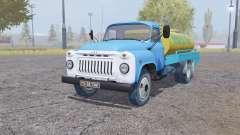 ГАЗ 53 Молоко
