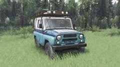 УАЗ 31514 МЧС