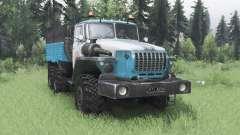 Урал 4320-10 МЧС