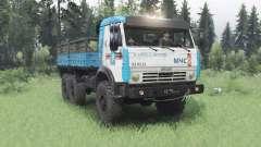 КамАЗ 5350 МЧС для Spin Tires
