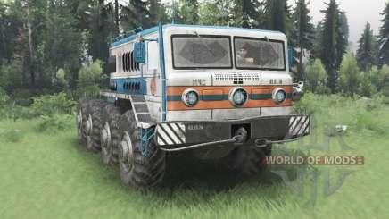 МАЗ 535 МЧС для Spin Tires