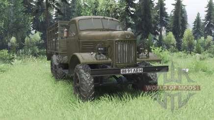 ЗиЛ 157К 1962 для Spin Tires
