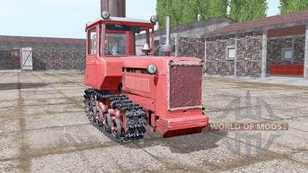 ДТ 75М для Farming Simulator 2017