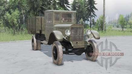 ЗиС 32 1941 для Spin Tires