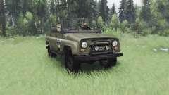УАЗ 469 S.T.A.L.K.E.R.