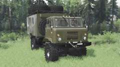 ГАЗ 66 сочленённая рама для Spin Tires