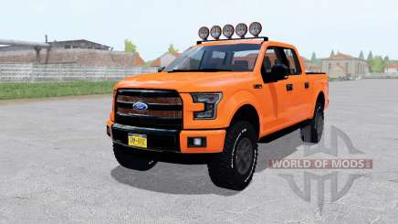 Ford F-150 Lariat SuperCrew 2015 для Farming Simulator 2017