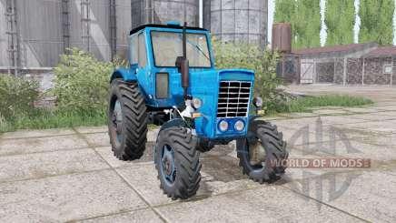 МТЗ 52 Беларусь 4x4 для Farming Simulator 2017