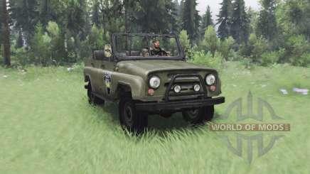 УАЗ 469 S.T.A.L.K.E.R. для Spin Tires
