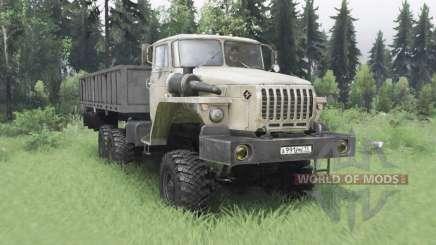 Урал 4320-1912-40 серо-жёлтый для Spin Tires