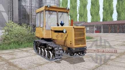 ДТ 75МЛ с отвалом для Farming Simulator 2017