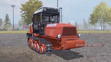 ВТ 150 анимация дверей для Farming Simulator 2013