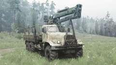 КрАЗ 255Б для MudRunner