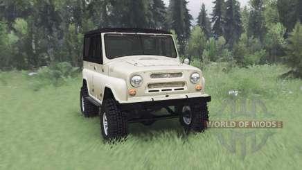 УАЗ 469 бежевый v1.2 для Spin Tires