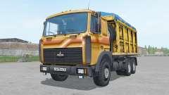 МАЗ-5516 для Farming Simulator 2017