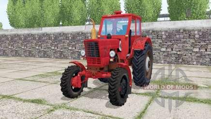 МТЗ 52 Беларусь для Farming Simulator 2017