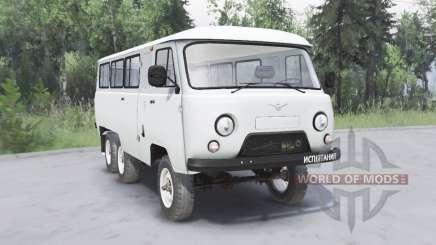 УАЗ 452К для Spin Tires