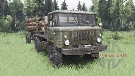 ГАЗ 66 4x4 для Spin Tires
