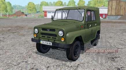 УАЗ 31512 1985 для Farming Simulator 2015