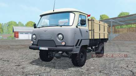УАЗ 452Д с пицепом для Farming Simulator 2015