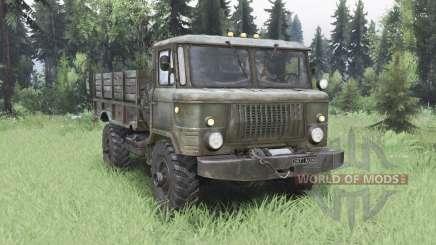 ГАҘ-66 для Spin Tires
