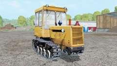 ДТ-75МЛ ярко-оранжевый окҏас для Farming Simulator 2015