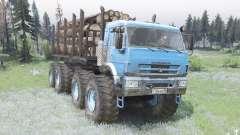 КамАЗ Шатун ярко-синий окрас для Spin Tires