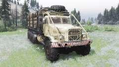 КрАЗ-255Б 8x8 для Spin Tires