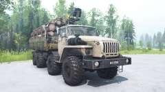 Урал 6614 бежевый окрас для MudRunner