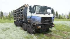 Урал-М 532362-70 для MudRunner