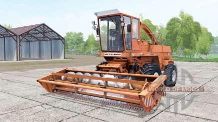 Дон-680 для Farming Simulator 2017