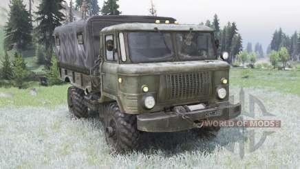 ГАЗ-66 серовато-зелёный для Spin Tires