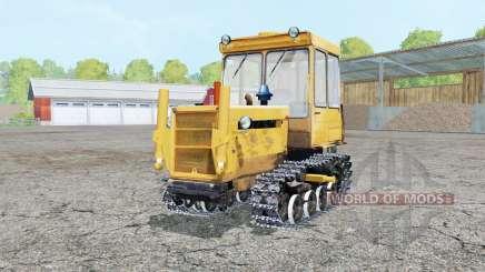 ДТ-75МЛ ярко-оранжевый окрас для Farming Simulator 2015