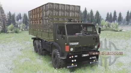 КамАЗ-5320 для Spin Tires