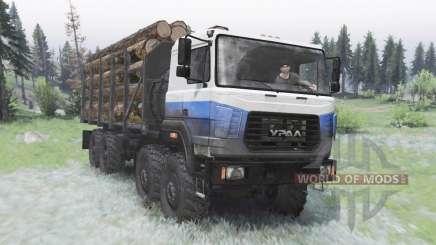 Урал-М 532362-70 для Spin Tires