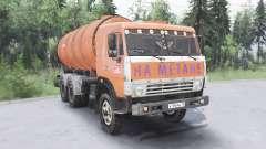 КамАЗ-53215 КО-505Б для Spin Tires