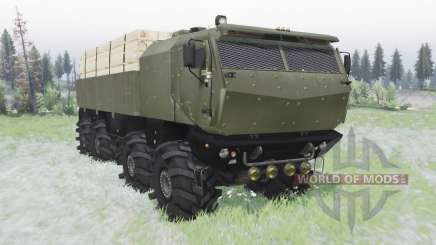КамАЗ-53958 Торнадо для Spin Tires