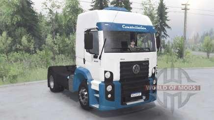 Volkswagen Constellation Tractor для Spin Tires