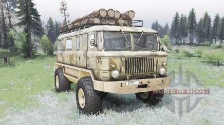 ГАЗ-66 Бобр для Spin Tires