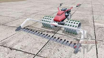 Reform RM16 для Farming Simulator 2017