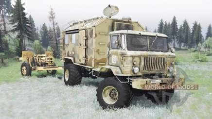 ГАЗ-66 Баба Яга для Spin Tires