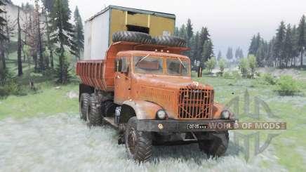 КрАЗ-256Б для Spin Tires