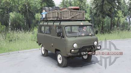 УАЗ-452 тёмно-серо-зелёный окрас для Spin Tires