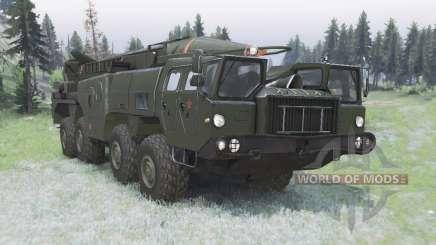 МАЗ-5247Г 9К72 Эльбрус для Spin Tires